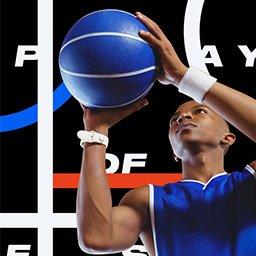 Le Basket à -30%!