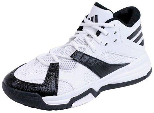 Chaussures Step Adidas First Basketball Colizey Homme Wyvmop8nn0 ZOPXiku