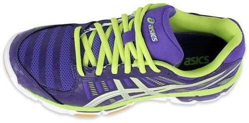 asics gel violette volley taille 36 fille
