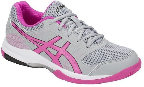 ASICS-Rocket grs volley l-image-1