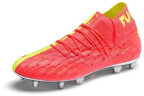 PUMA-Puma Future 5.1 Netfit Only See Great Fg/ag-image-2